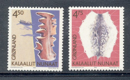 Greenland Scott  376-7  2000 Cultural Heritage stamp set mint NH