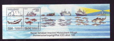 Greenland Scott 402a Sea Exploration stamp souvenir sheet mint NH