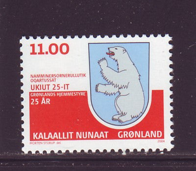 Greenland Scott  425 2004 25th Anniversary Home Rule Polar Bear  stamp mint NH