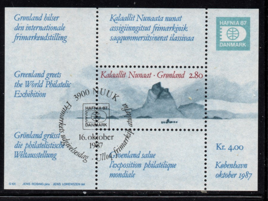 Greenland  Scott 199 1987 HAFNIA stamp souvenir sheet used