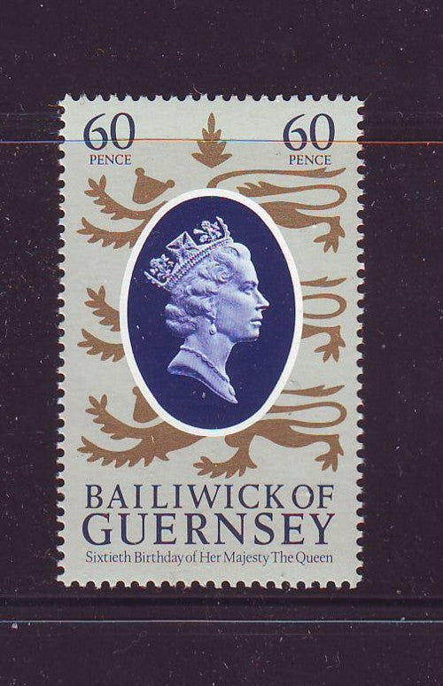 Guernsey Scott  330 1986 60th Birthday QE II stamp mint NH