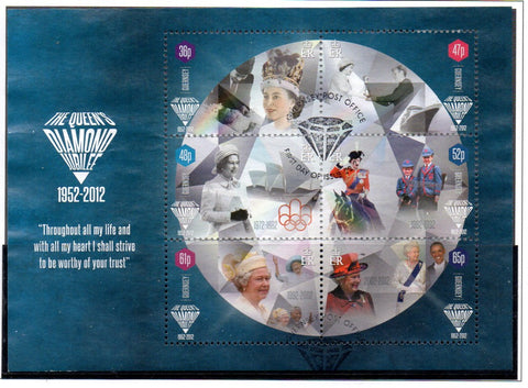 Guernsey Scott  1159a 2012 Diamond Jubilee QE II stamp sheet used