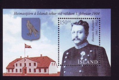 Iceland Scott  1007a 2004 Hafstein Home Rule stamp sheet mint NH