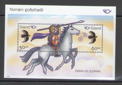 Iceland Scott  1014 2004 Norse Mythology Bird Horse stamp sheet mint NH