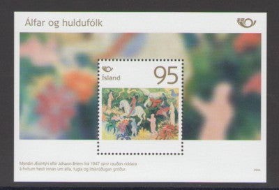 Iceland Scott  1070 2006 Norse Mythology stamp sheet mint NH
