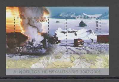 Iceland Scott  1098 2007 International Polar Year stamp sheet mint NH