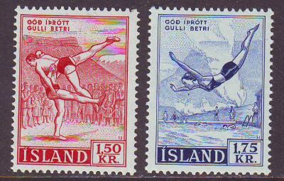 Iceland Scott  300-1 1957 Sports stamp set mint NH