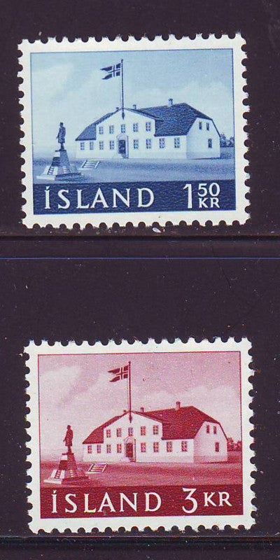 Iceland Scott  333-34 1961 Government Buildings stamp set mint NH