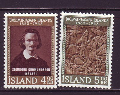Iceland Scott  352-3 1963 National Museum stamp set mint NH