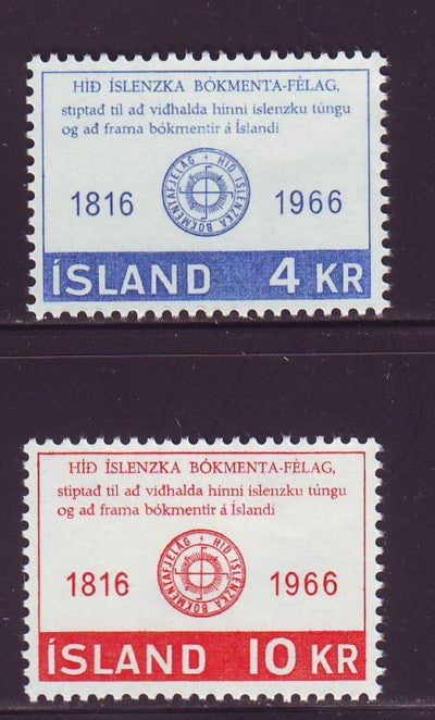 Iceland Scott  386-7 1966 Literary Society stamp set mint NH
