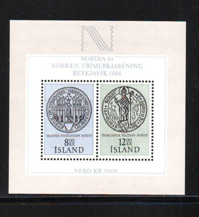 iceland Scott 581 1983 NORDIA 84 stamp souvenir sheet mint NH