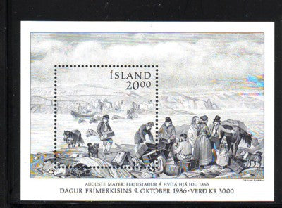 Iceland Scott 634 1986 Stamp day stamp sheet mint NH