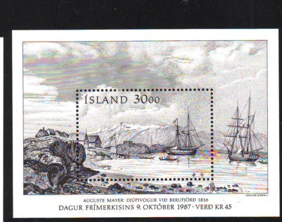 Iceland Scott 646 1987 Stamp Day stamp sheet mint NH