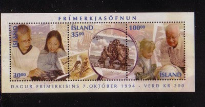 Iceland Scott 789 1994 Stamp Day stamp souvenir sheet mint NH