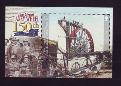Isle of Man Scott  1062 2004 Laxey Wheel stamp souvenir sheet mint NH