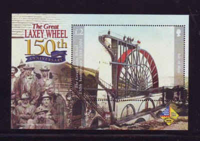 Isle of Man Scott  1062a 2004 Laxey Wheel stamp souvenir sheet mint NH Sindelfingen