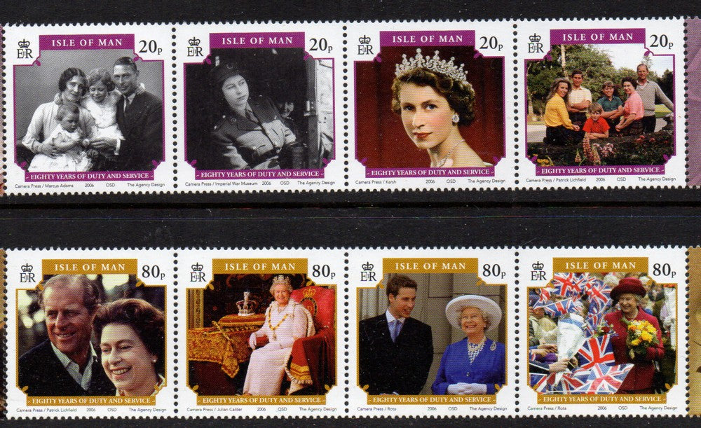 Isle of Man Scott 1133-34 2006 80th Birthday QE II stamp set mint NH