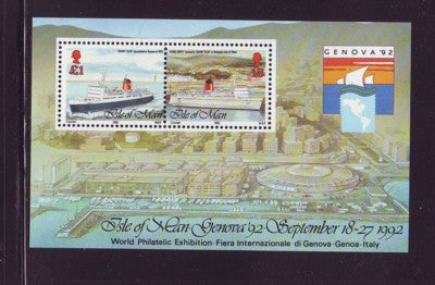 Isle of Man Scott 523 1992 Manx Harbours stamp souvenir sheet mint NH
