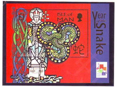 Isle of Man Scott  888 2001 Year of the Snake stamp sheet mint NH