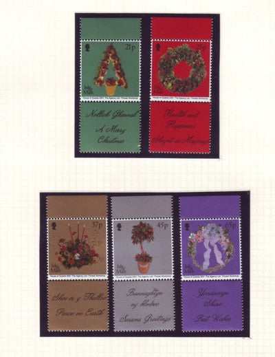 Isle of Man Scott  935-9 2001 Christmas stamp set mint  NH