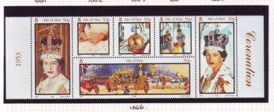 Isle of Man Scott  986 2003 50th Anniversary Coronation stamp block mint NH