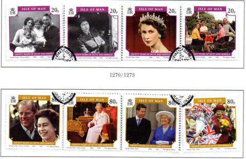 Isle of Man Scott  1133a-34d 2006 80th Birthday QE II stamp set used