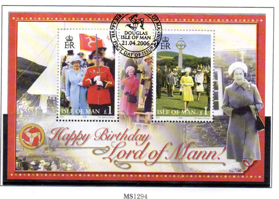Isle of Man Scott 1143 2006 80 Birthday QE II stamp souvenir sheet used