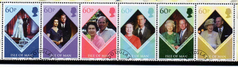 Isle of Man Scott  1189 2007 60th Wedding Anniv QE II stamp set  used