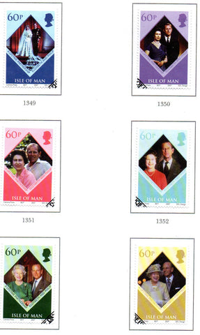 Isle of Man Scott  1189a-f 2007 60th Wedding Anniv QE II stamp set  singles used