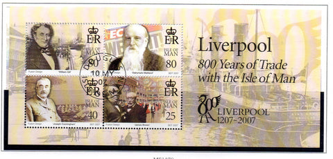 Isle of Man Scott  1214 2007 Liverpool Trade stamp sheet used