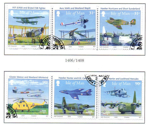 Isle of Man Scott  1240-5 2008 RAF 100 Years stamp set  used