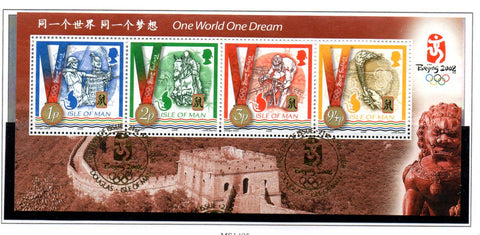 Isle of Man Scott  1259 2008 Beijing Olympics stamp sheet  used