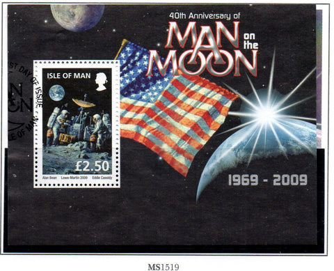 Isle of Man Scott  1318 2009 Moon Landing 40 years stamp sheet  used