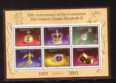 Jersey Scott  1090a 2003 50th Anniversary Coronation stamp sheet mint NH