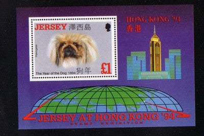Jersey Scott  660 1994 Year of the Dog stamp sheet mint NH