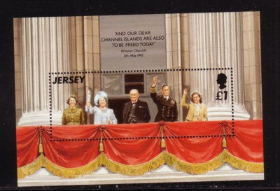 Jersey Scott  716 1995 Liberation Royal Family stamp sheet mint NH