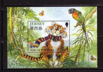 Jersey Scott  833 1998 Year of the Tiger stamp sheet mint NH