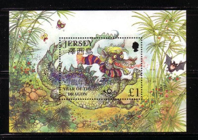 Jersey Scott  934 2000 Year of the Dragon stamp sheet mint NH