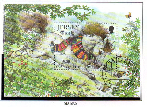 Jersey Scott  1019 2002 Year of the Horse stamp sheet used