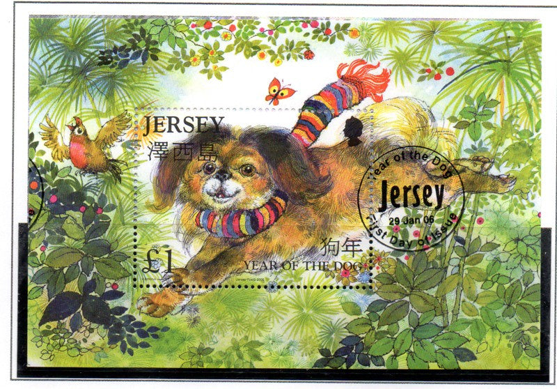 Jersey Scott 1201 2006 Year of the Dog stamp sheet used