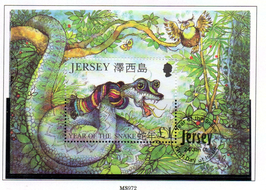 Jersey Scott 974 2001  Year of the Snake stamp sheet used