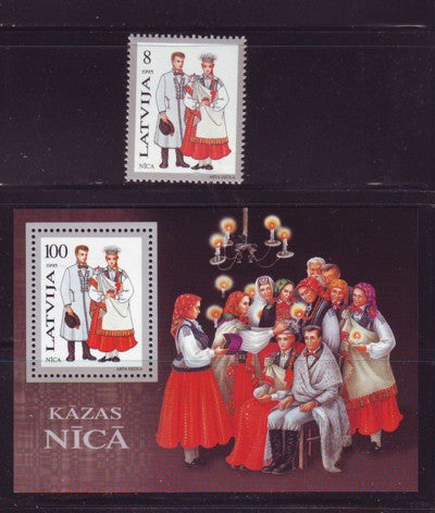 Latvia Scott  400-1 1995 Nicaa Costumes stamp & sheet mint NH