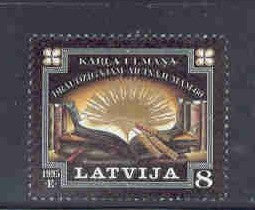 Latvia Scott  402 1995 Friendly Appeal stamp mint NH