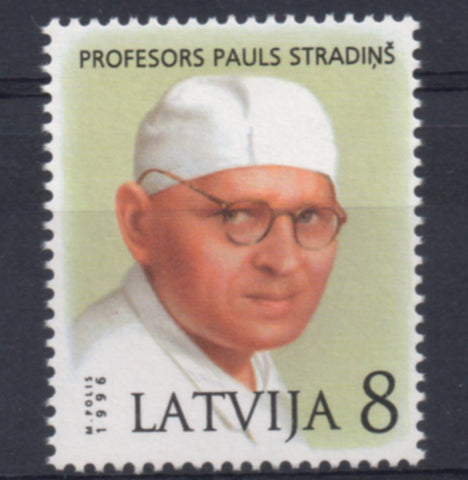 Latvia Scott  413 1996 Stradins stamp mint NH
