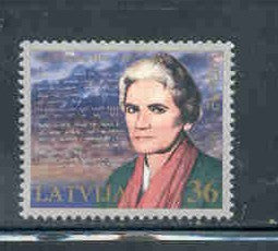 Latvia Scott  414 1996 Europa, Maurina, stamp mint NH
