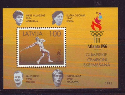Latvia Scott  422 1996 Atlanta Olympics stamp sheet mint NH