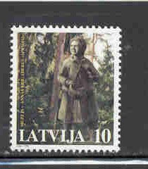 Latvia Scott  462 1998 Brigadere Statue stamp mint NH