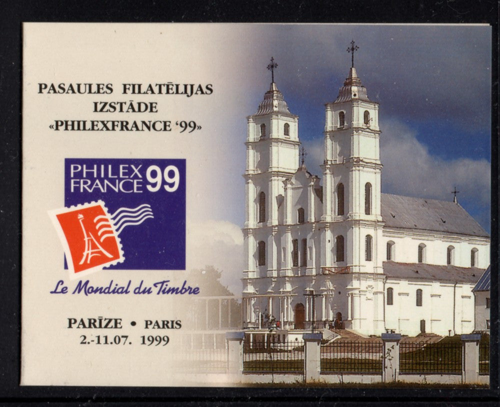 Latvia Scott 492a  Aglona Basilica 1999 Paris  Philex booklet mint NH
