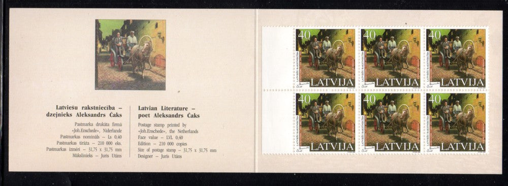 Latvia Scott 503a 2000 Caks stamp booklet London  The Stamp Show mint NH