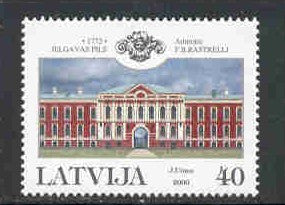 Latvia Scott  512 2000 Jelgava Castle stamp mint NH
